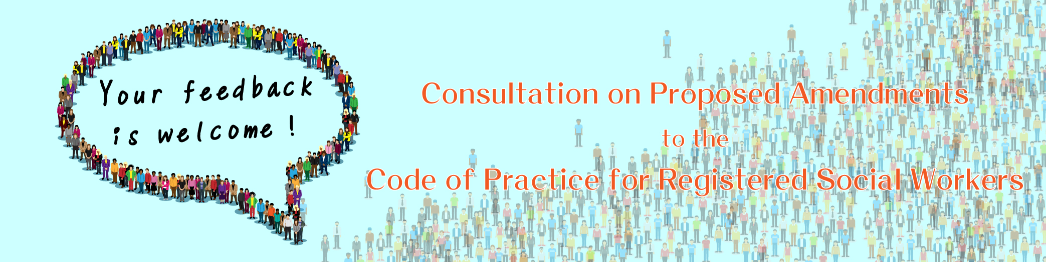 Consultation on the Proposed Revision of the Code of Practice